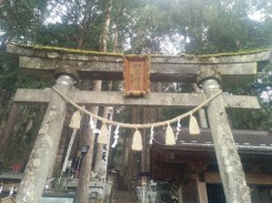 Satomiya Shrine's inner gate