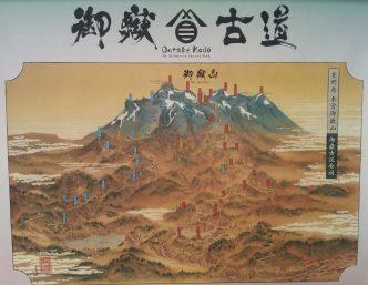 Old Ontake Pilgrimage Trail ... map at Satomiya Shrine