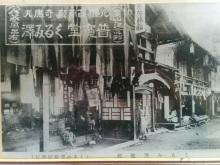 Ryokan in the late 1800s