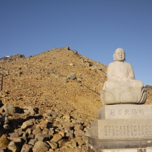 The pilgrimage continues on Mt. Ontake's summit