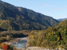 Otaki River from the starting point