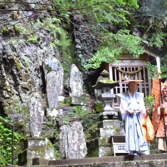 At the cliff side Ontake Satomiya Shrine