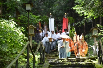 Procession begins