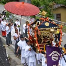 Off toward Otaki