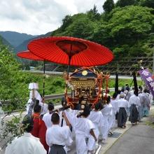 Omikoshi procession