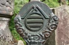 Ontake-san symbol at Hanado