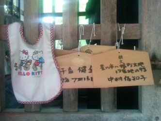 People visit Ju-ni Gengon Shrine for boons related to fertility and child-rearing