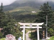Ta-no-hara entrance